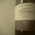 Buy Products: Syrah 2016
