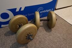 Selling: Dumbell set 2x 10kg