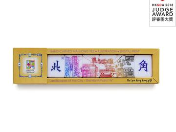 : Travel Mahjong City - North Point Mahjong, HK Smart Design Award