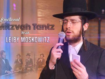 Accept Deposits Online: Leiby Moskowitz - Badchan