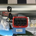 Selling: X4 Micro Multi Charger