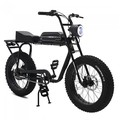 Daily Rate: Super73 SG1 eBike long range electric bike