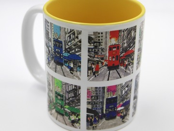 : Hongkong Tram Printed Mug - INSIDE YELLOW