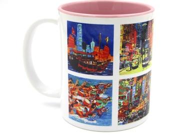 : Beautiful Hongkong  Printed Mug - INSIDE PINK