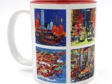 : Beautiful Hongkong  Printed Mug - INSIDE RED