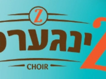 Accept Deposits Online: Zingers Choir