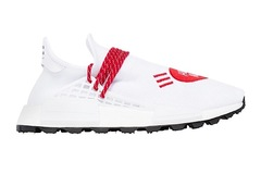 """Selling with online payment: adidas NMD Hu Pharrell """"Human Made"""" White & Red"""