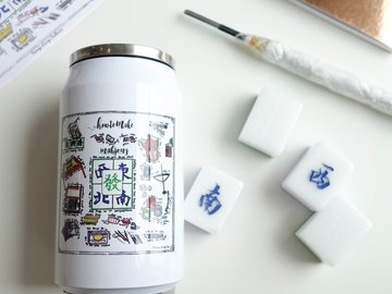 : How to Make Mahjong Can-Shaped Bottle