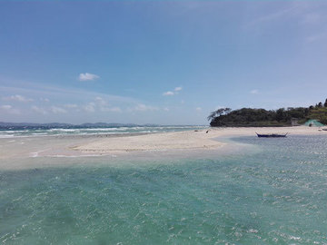 Travel & Excursions: Island Hopping Daytrip by Kite