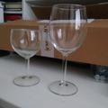 Ilmoitus: Viinilaseja yht. 33kpl