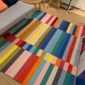 Myydään: Colourful wool IKEA carpet