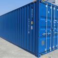 Selling Products: Preview 40ft High Cube 1 Trip Shipping Container