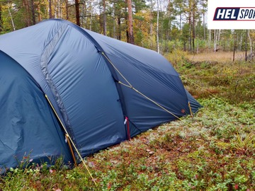 Til leie (per uke): Helsport Fjellheimen Superlight 2 Camp, tunneliteltta 2 hkl