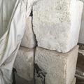 Don: Lot de 12 pierres blanches de Bordeaux