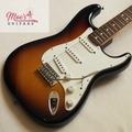Renting out: Fender Stratocaster MIM 2010 Brown Burst Gator Case  Setup