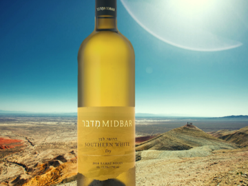 Artisan Products: Southern White Blend 2016