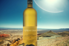 Buy Products: Southern White Blend 2016
