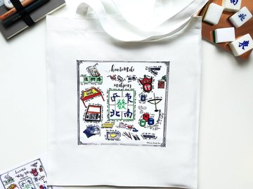 : How to make mahjong ToteBag - HK culture and illustration