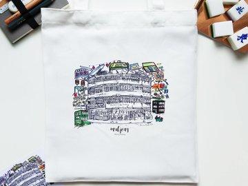: Sketching of Hong Kong Old Building - Kowloon City Totebag