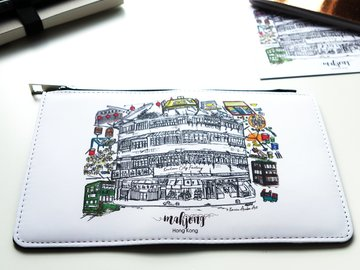 : Sketch of Hong Kong old city Kowloon City Carry on Pouch
