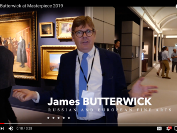 FULL DAY: Exhibition video