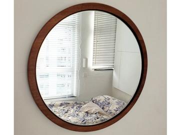 : Mirror [Solid Hardwood]