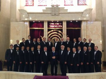 מקהלה: Jerusalem Great Synagogue Choir led by Maestro Eli Jaffe