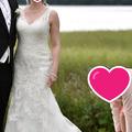Ilmoitus: Victoria & Vincent Hannele -hääpuku