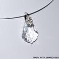 Vente au détail: SWAROVSKI Pendentif cristal baroque blanc / plaqué argent