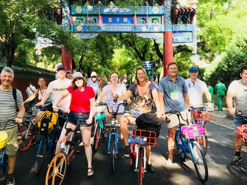 Offering with online payment: Beijing Old Town Private Cycling Tour