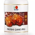 Buy Now: DXN Reishi Gano RG-360 Ganoderma 360 Capsules ( 1 Bottle )