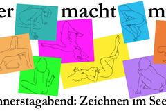 Workshop Angebot (Termine): Aktzeichnen im Seefeld