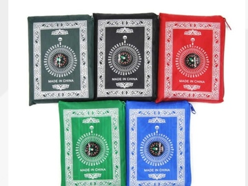 Buy Now: prayer mat with compass