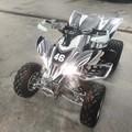 Don: Quad Yamaha YFZ 450 année 2006