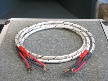 Vente: cable HP WIREWORLS POLARIS