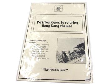 : Writing Paper
