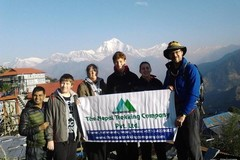 Offering with online payment: Nepal : Ghorepani Poonhill Trekking