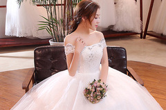 Make An Offer: Wedding Dress bridal