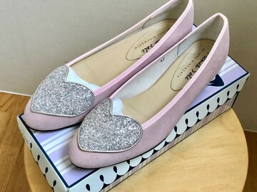 Ilmoitus: French Sole Love heart -ballerinat