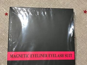 Venta: Pestañas Magnéticas  .