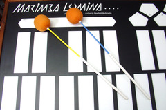 Wanted/Looking For/Trade: WANTED Marimba Lumina mallets, any color.