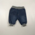 Selling with online payment: Boys Trousers, 3-6 Mths