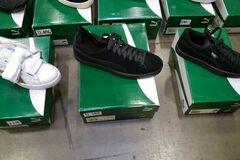 Buy Now: Puma men's sneaker assortment 100pcs.