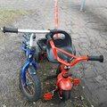 Selling: polkupyörä