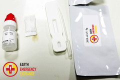 Instant Buy: Emergency-Aid Products: COVID-19 RAPID TEST KIT (Sample Order 1,000 pcs)