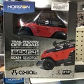 Selling: SCX24 Deadbolt 1/24th Scale Elec 4WD - RTR, Red AXI90081T!