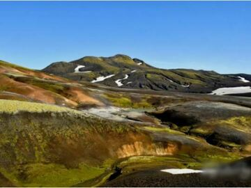Book (with online payment): Fjallabak off the beaten track - Iceland