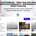 Website Announcement: Best online consulting platform