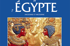 Vendre: Histoire de l'Égypte ancienne et moderne