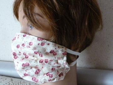 Vente au détail:  Masques alternatifs ou masque barrière  pour adulte